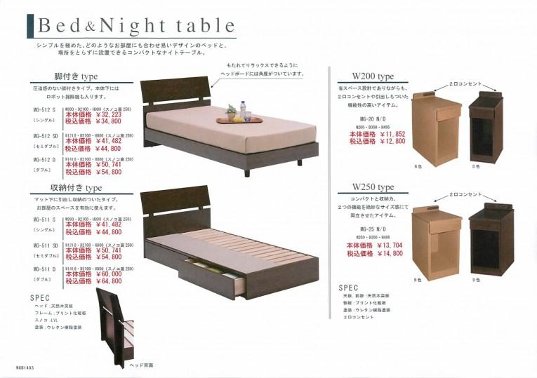 bednighttable-img