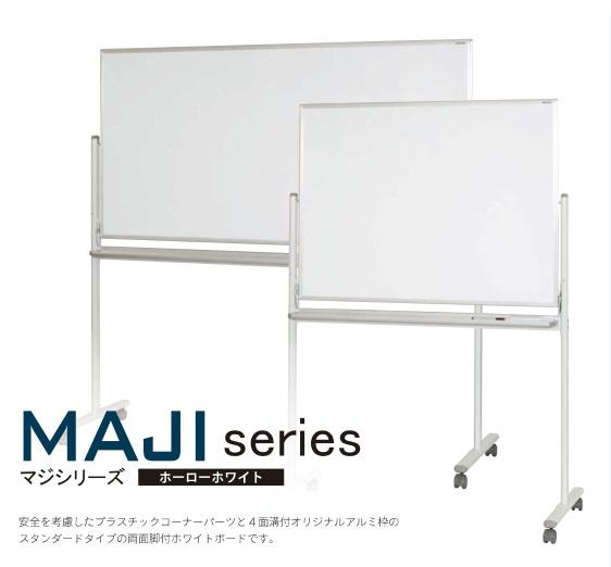 board-img2