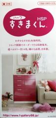 catalog-img