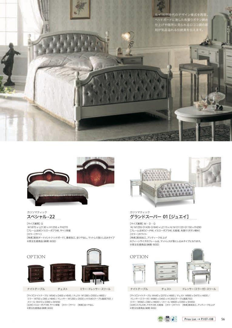 luxury-2