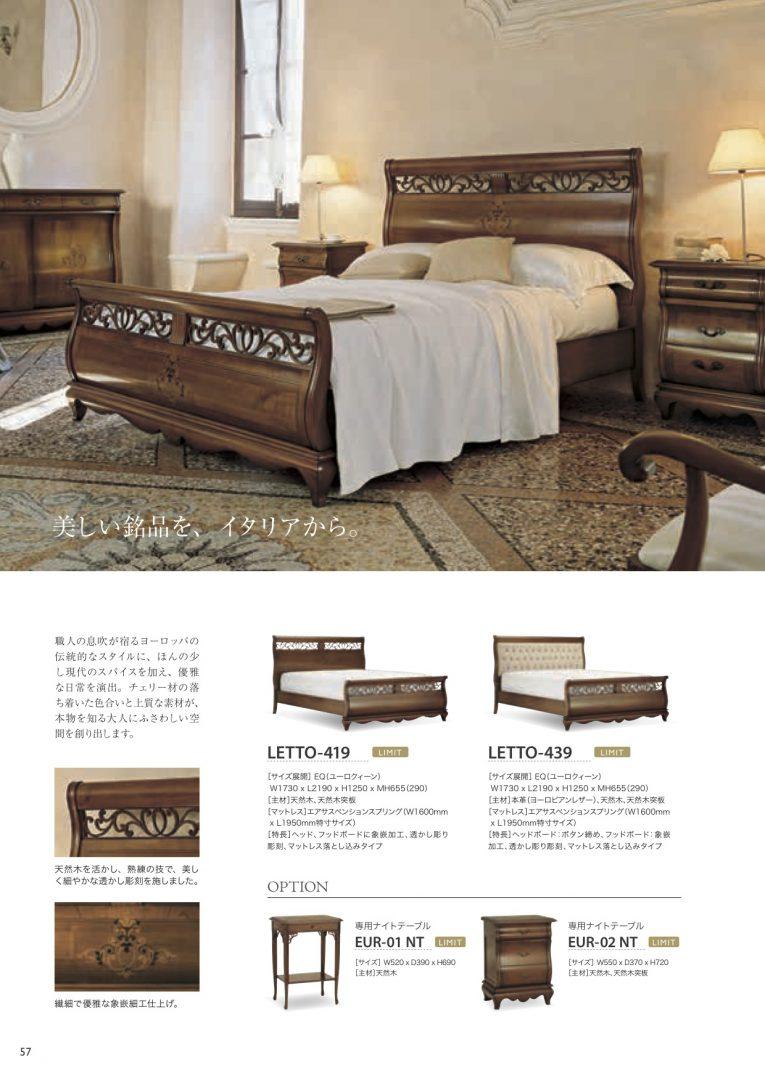 luxury-3