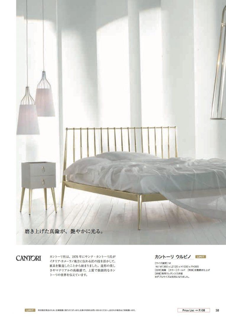 luxury-4