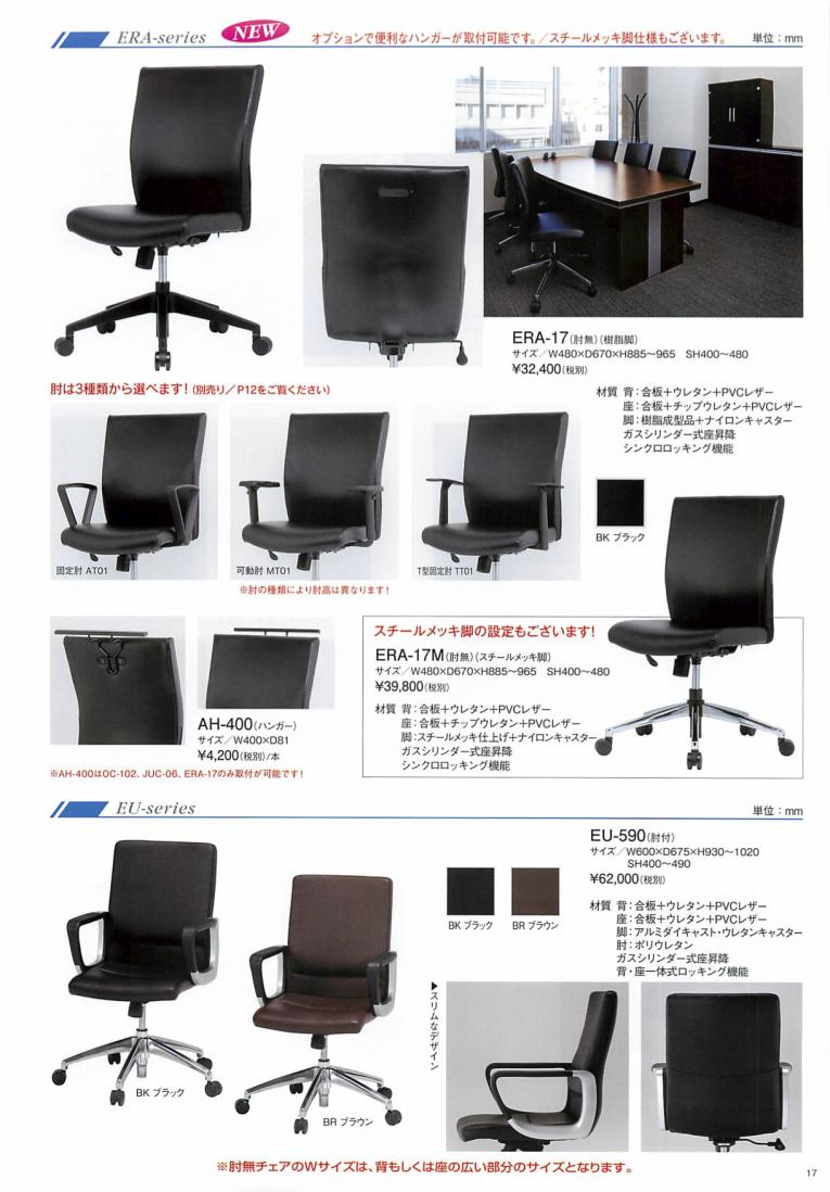 office-img08