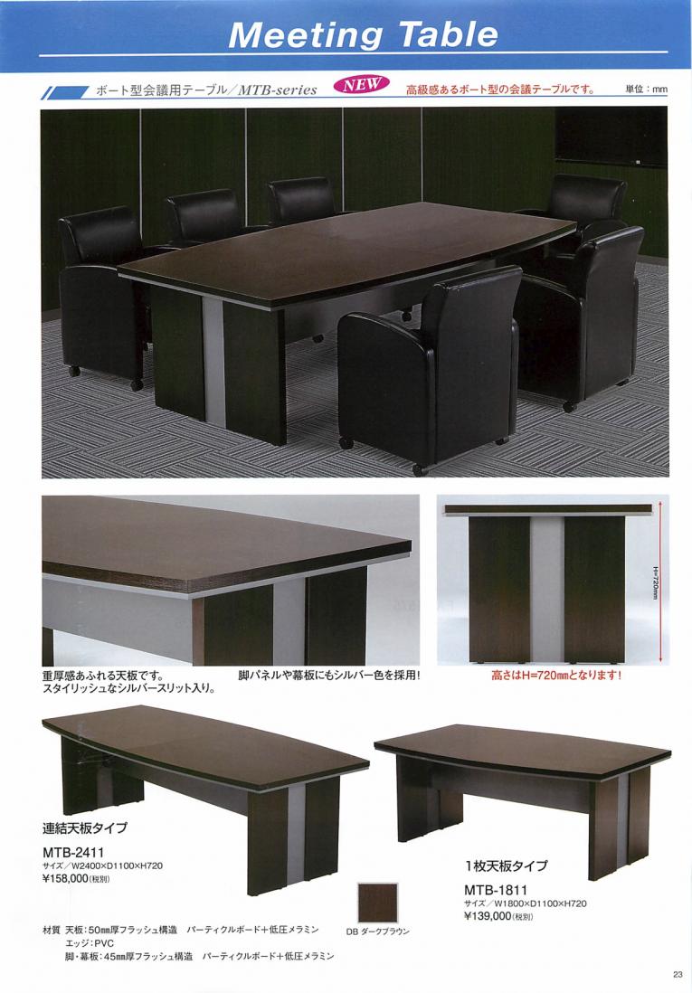 office-img11