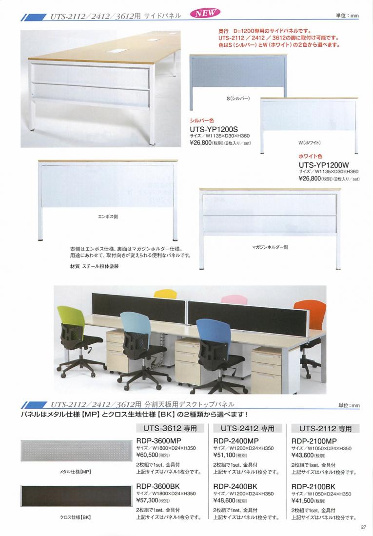 office-img13