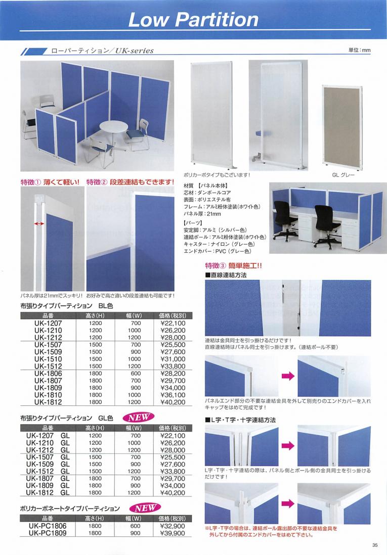 office-img15