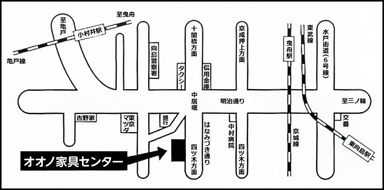 ohno-map